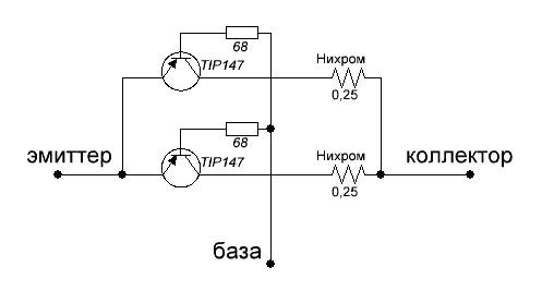 можноли транзистор кт825