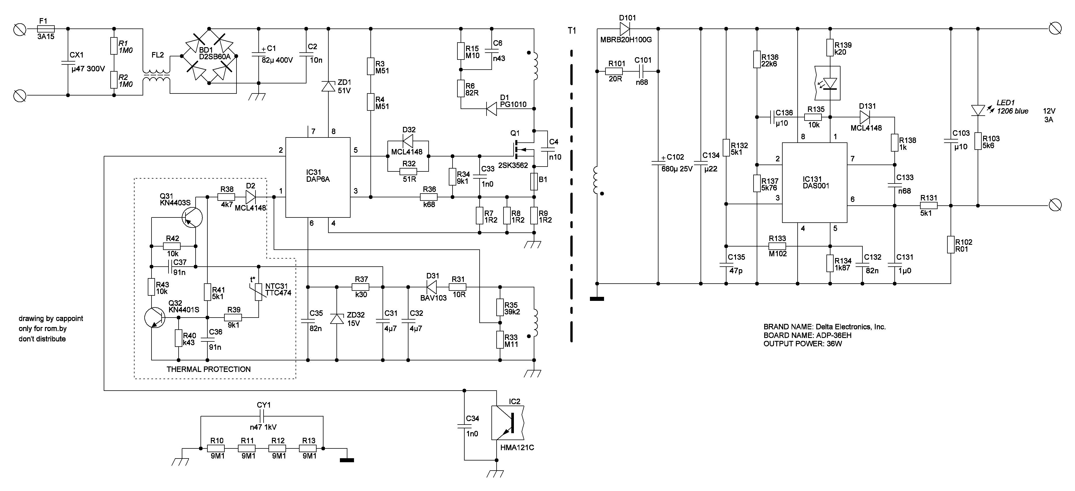 Схема блока питания ноутбука.