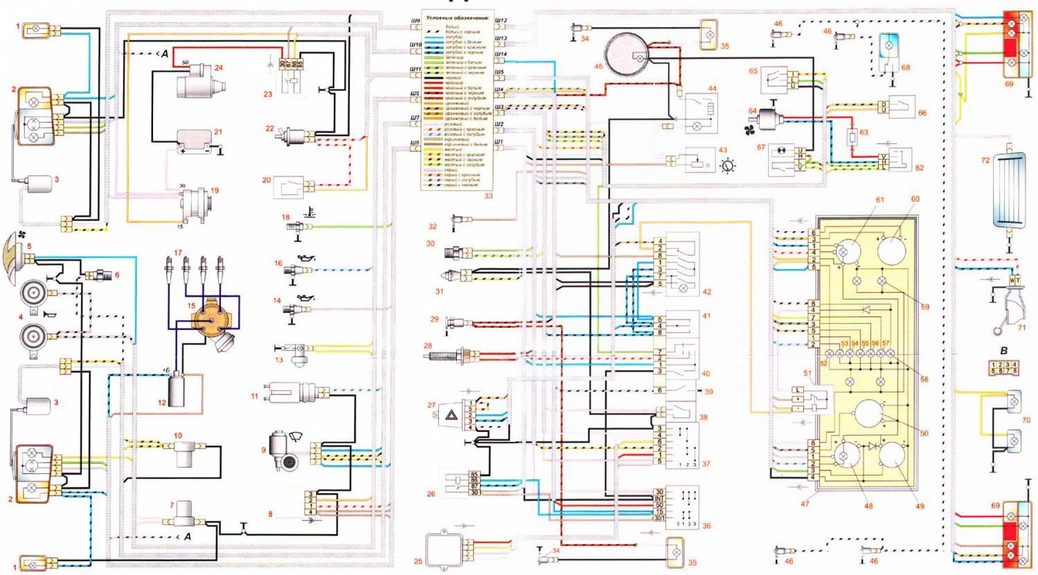 электрическая схема подключения моторедуктора ваз 2108