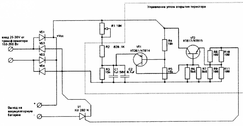 Зарядное устройство для автомобильных аккумуляторов BVItech BS-06/600/17