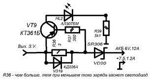 Индикатор заряда для li-ion аккумуляторов своими руками 45
