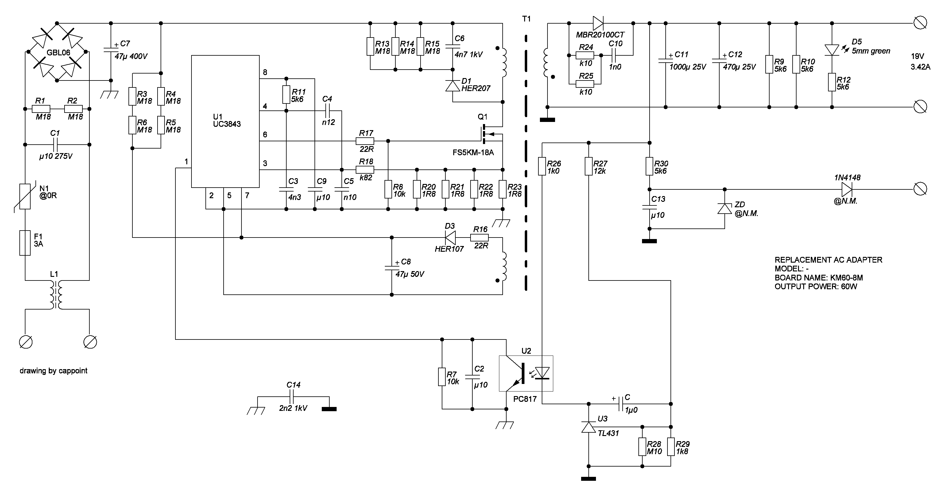 Схема детали ноутбука