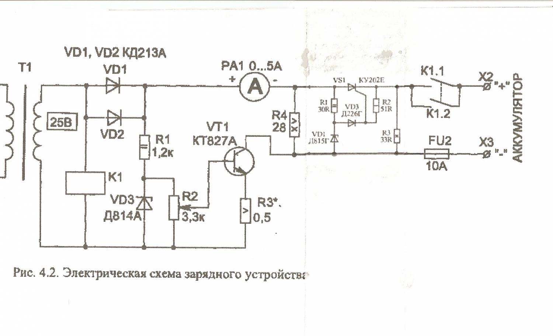 D83-004 схема включения
