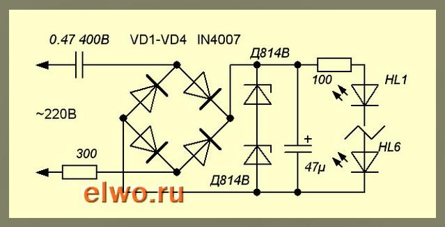 Драйвер для светодиодов на 220 своими руками схема