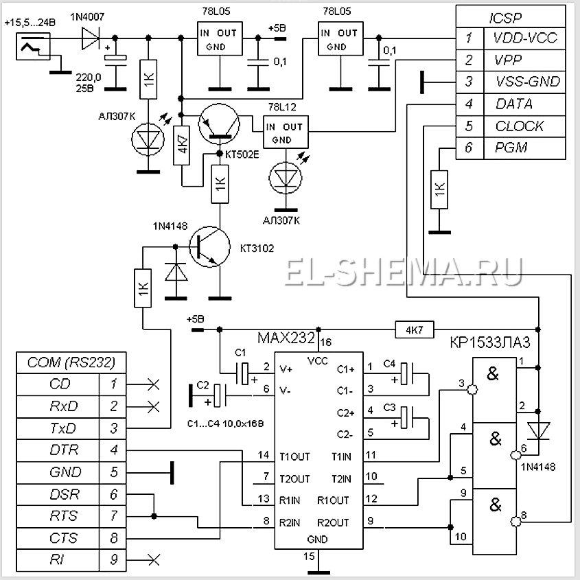 Электрические схемы простых программаторов