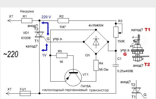 вот две схемы ,для зарядного ,управление на тиристорах
