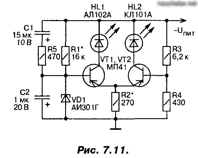 схема индикатора разряда