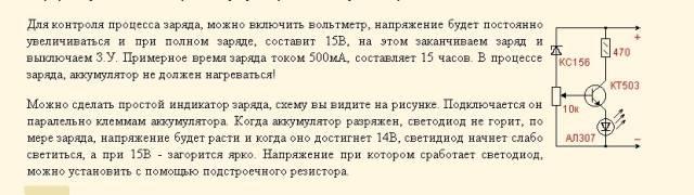 АВТОМОБИЛЬНОЕ ЗАРЯДНОЕ УСТРОЙСТВО CVAVR AVR CodeVision cvavr.ru