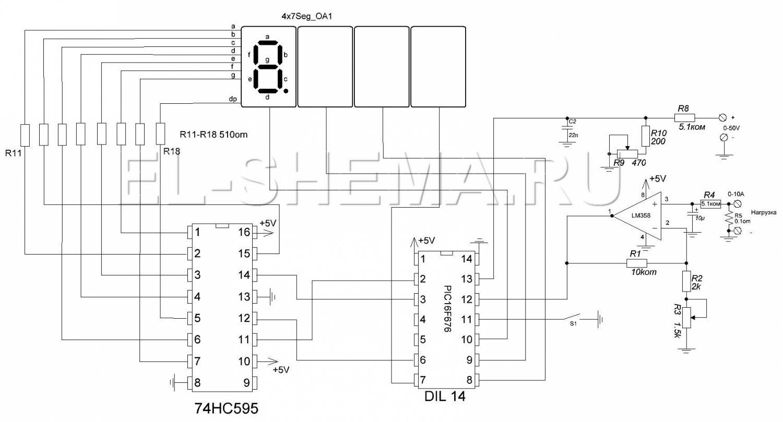 h принципиальную схему контроллер