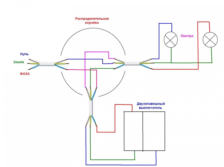 схема соединения двойных выключателей