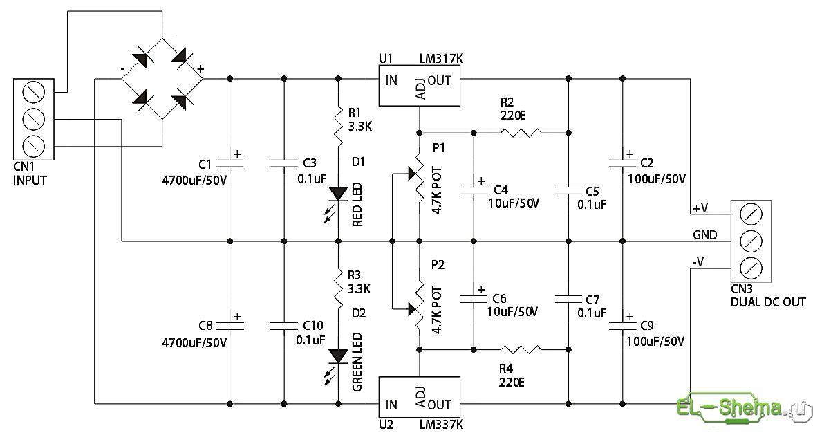 схема двухканального БП