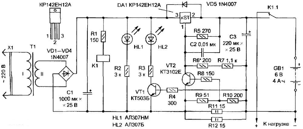 Схем зарядника аккумулятора своими руками