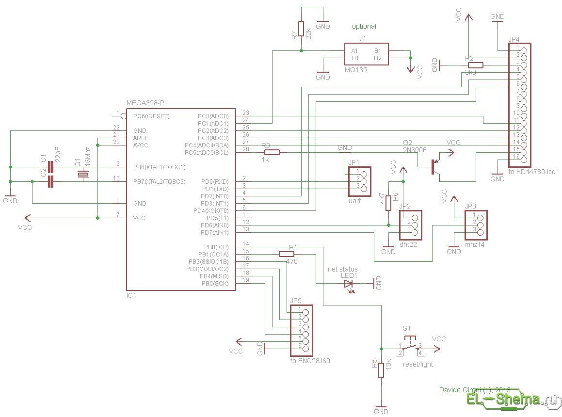 подключение газа генератора через авр схема