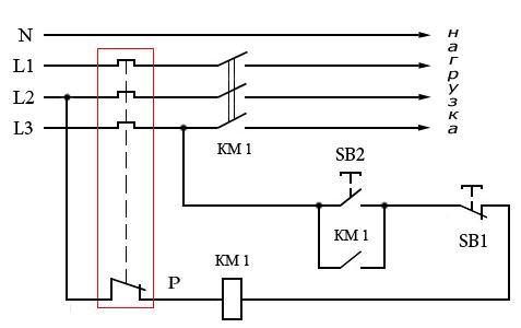 подключение таймера через контактор схема