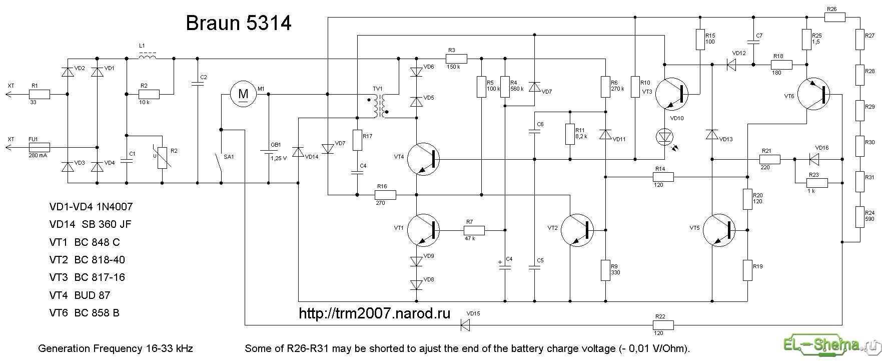 Схема электробритвы 1