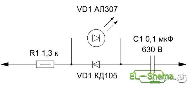 Схема светодиод индикация