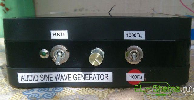 Схема генератора на один гц