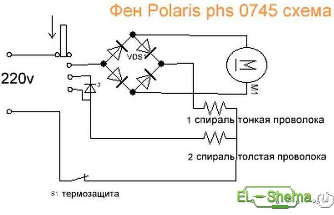 схема на фен электрическая