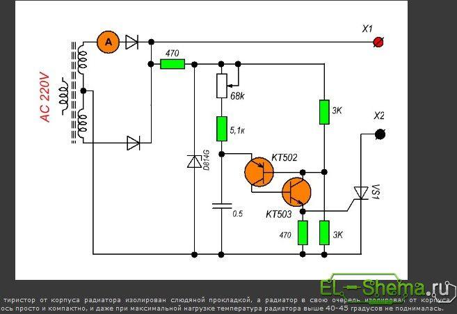 Схема зарядного на 24 В 2