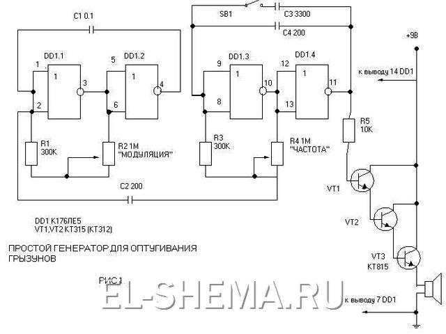 электросхема ультразвукового отпугивателя