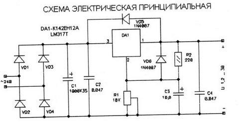 схему стабилизатора для БП