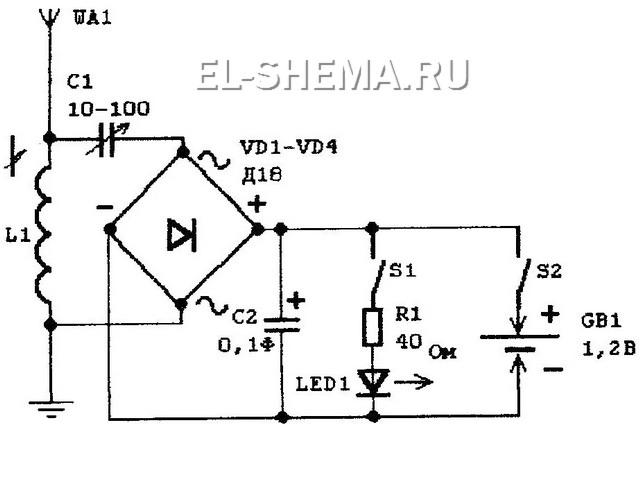Схема электропитания 1 и