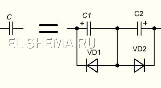 схемы замены бумажных конденсаторов электролитами.