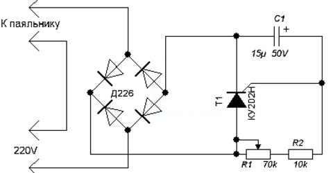 Схема для терморегулировки