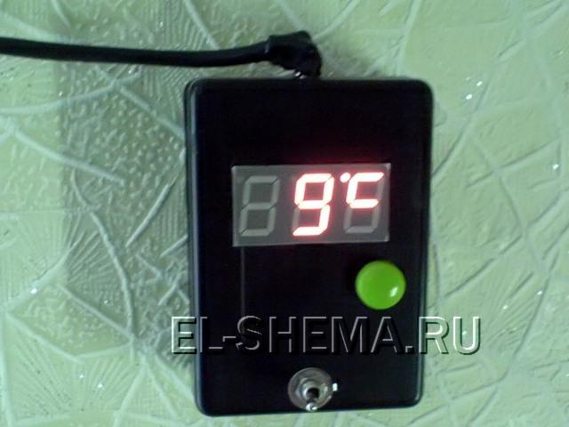 Цифровой комнатный термометр