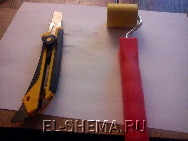 печатная плата фоторезист - инструменты.