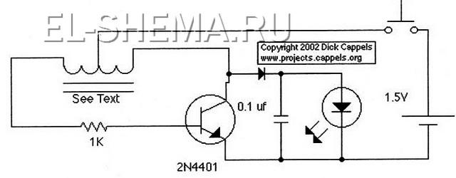 транзисторный преобразователь фонаря - схема
