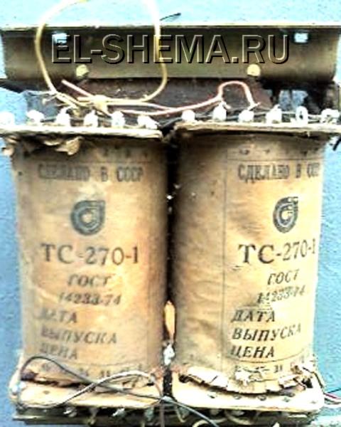 точечная сварка из тс-270