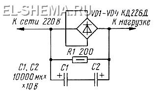 Эл. схема второго каскада фильтра питания