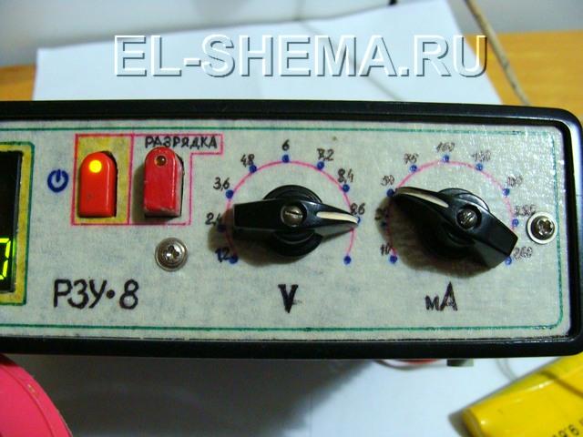 Схема и фотографии проверенного зарядно-разрядного устройства для аккумуляторов.