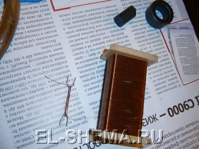 ферритовое кольцо в электронный трансформатор