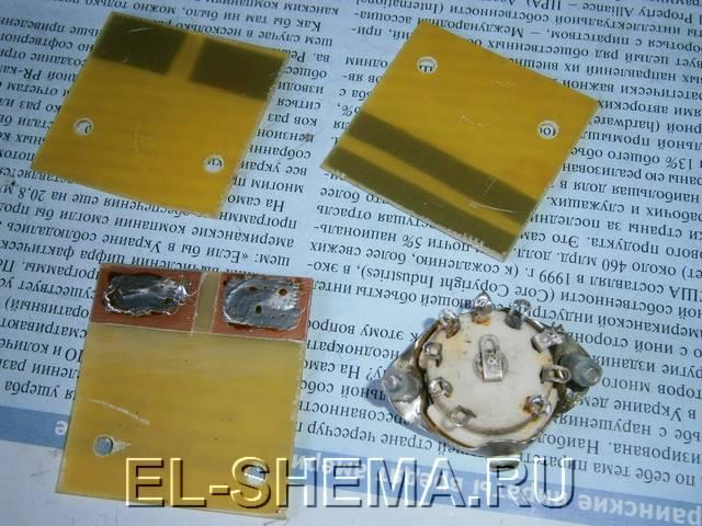 вспомогательные контактные пластинки из фольгированного стеклотекстолита