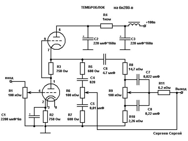 Схема пассивного темброблока с