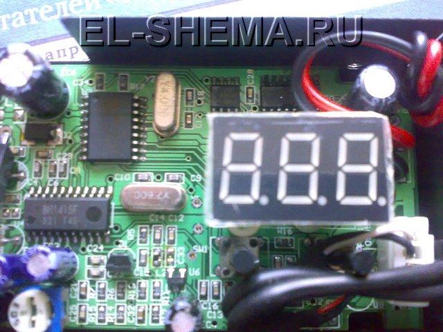 стереофонический FM-модулятор
