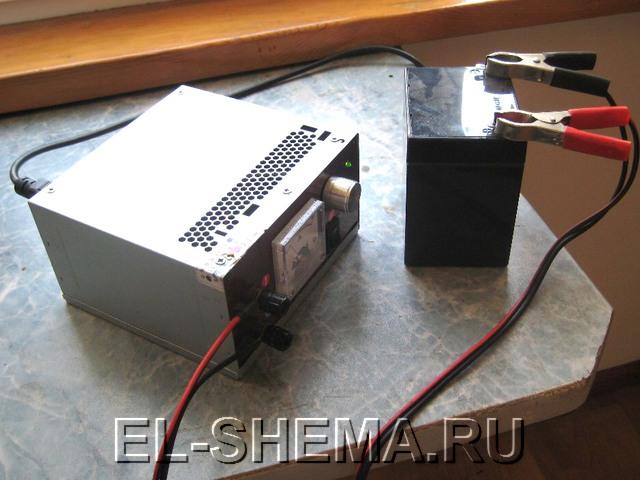 как зарядить аккумулятор блоком питания компьютера - Схемы.