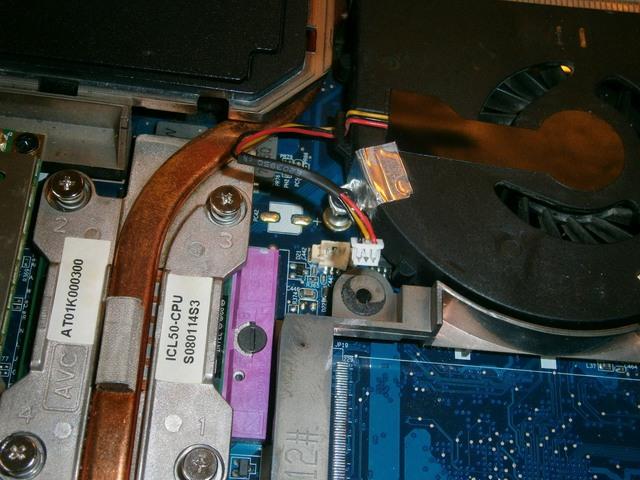Датчик управляет транзистором, подающим на кулер питание