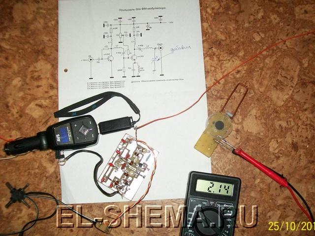 Совет 1: Как подключить fm модулятор