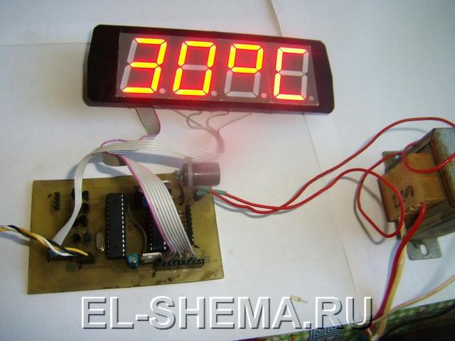 БОЛЬШИЕ УЛИЧНЫЕ ЭЛЕКТРОННЫЕ ЧАСЫ - термометр