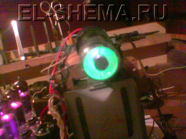 9351261041 лампа сканирования