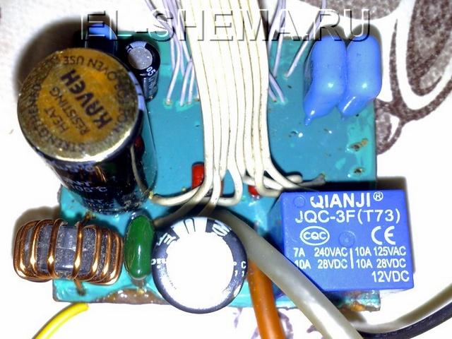 Простейшие радио своими руками фото 266
