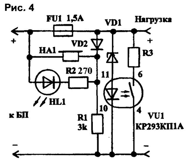 Индикаторный светодиод HL1