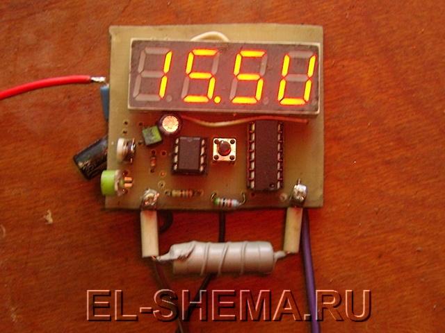 микросхему контроллеров и драйверов для самодельного плоттера