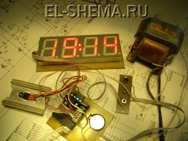 Регулировка точности хода электронных часов