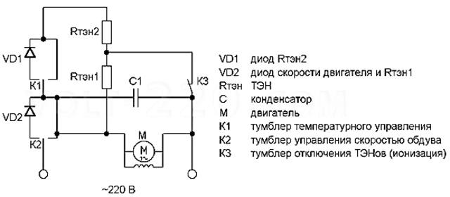 и диодный мост (двигатель