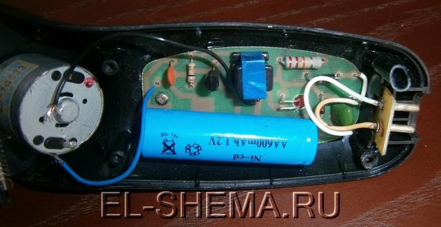 аккумулятор электробритвы