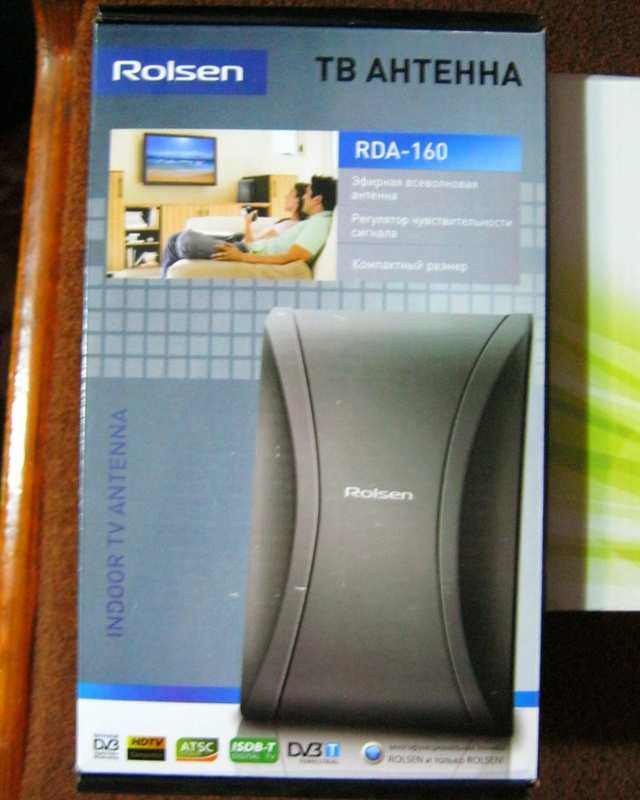 Антенна для приёма цифрового